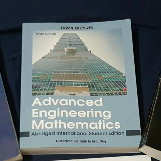 工程數學原文課本