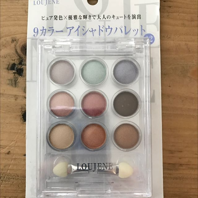 Japanese Eyeshadow
