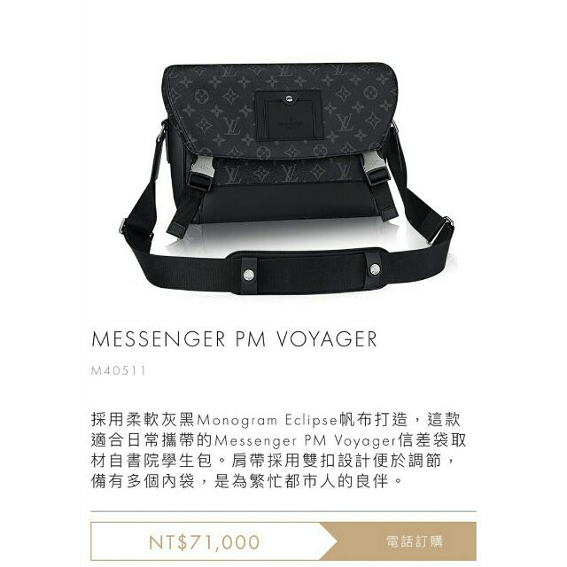 LV M40511Messenger PM Voyager 新款雙釦斜背包