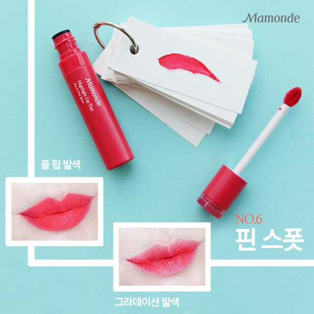 Mamonde唇釉 #6(含運)
