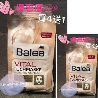 Balea vital 平滑抗皺修復面膜 (單片)