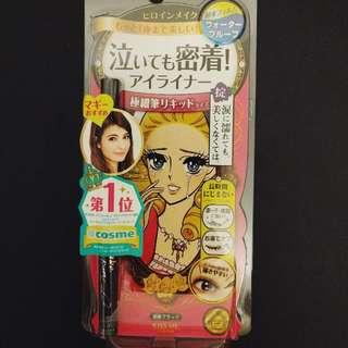 Best Japanese Liquid Eyeliner