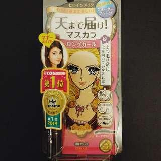 Japanese Heroine Mascara