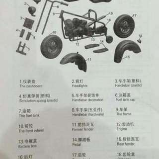 mini big bike motor