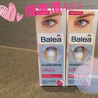 Balea 特效保濕防皱修復眼霜