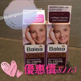 Balea Vital plus 抗皱保濕再生修復精油面膜 (適合50年齡以上)