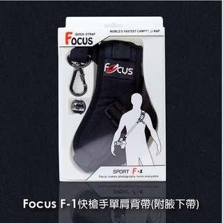 全新@小兔@ Focus F-1快槍手單肩背帶 (內附腋下帶) 相機 斜背 減壓