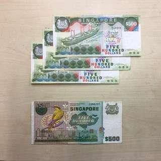 $500/- Singapore Bird Series and Ship Series.