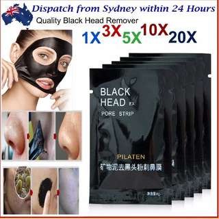 PILATEN BLACKHEAD REMOVER Face Mask Pore Cleansing Black Heads Strip Nose Skin