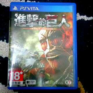 PS Vita 遊戲片 進擊的巨人 中文版