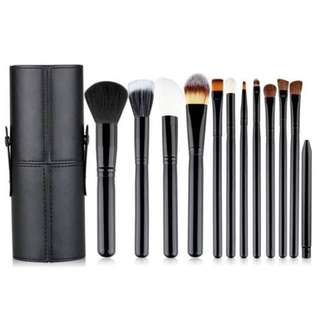 Make Up Brush Set With Leather Case