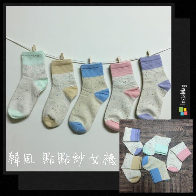 (🈵️韓風襪款買五送一)點點紗 韓風女襪 純棉 中筒襪 少女風 秋冬款 襪子