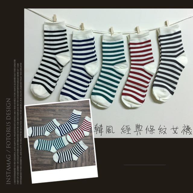 (🈵️韓風襪款買五送一)經典條紋 韓風女襪 純棉 中筒襪 學院風 秋冬款 襪子