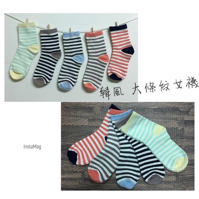 (🈵️韓風襪款買五送一)大條紋 韓風女襪 純棉 中筒襪 學院風 秋冬款 襪子