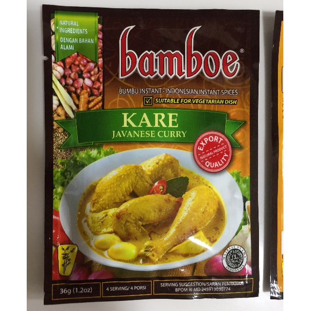 Indonesian Traditional Javanese Curry 3 Packs Instant Spices