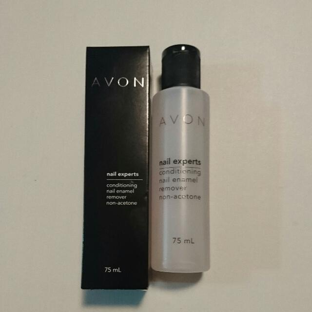 Brand New In Box Avon Nail Experts Nail Polish Remover 75ml