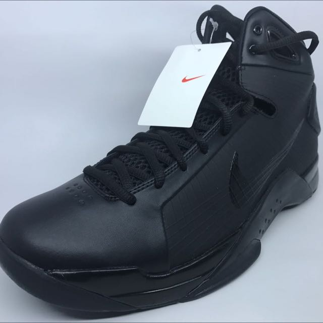 c4285307b85d Nike Hyperdunk 2008 - Basketball Shoes