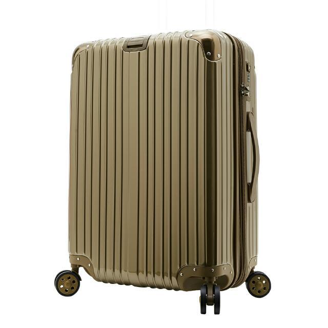 Skyraiser行李箱 古銅金 加大 Tsa 飛機雙輪