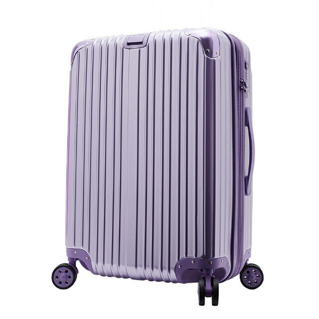Skyraiser行李箱 紫霞仙子 加大 Tsa鎖 飛機雙輪  極輕量