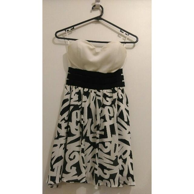 (REDUCED!)Tube Skater Dress