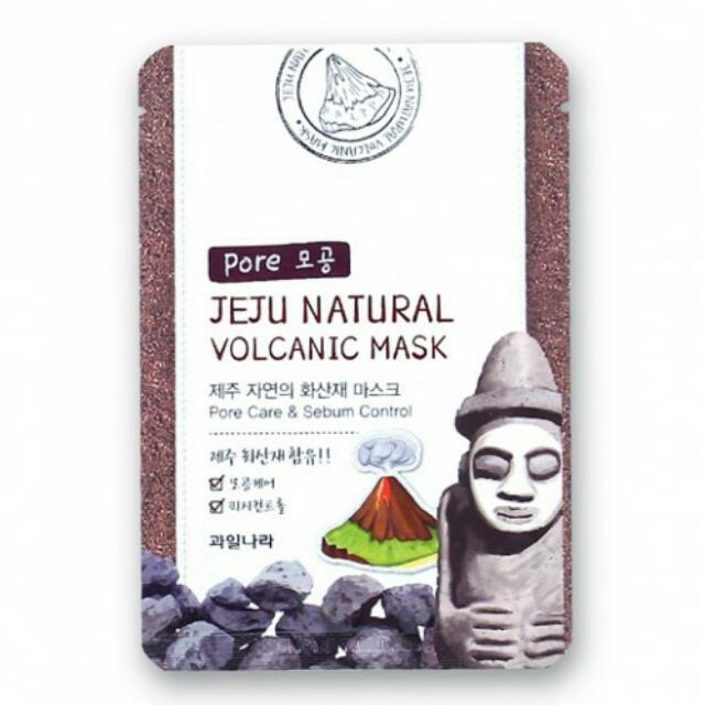 [READY] WELCOS - JEJU Natural Mask Series