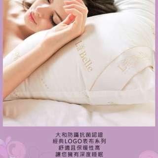 🚚 現正特價買一送一:防蹣抗菌舒眠壓縮枕