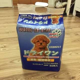 Pets diaper