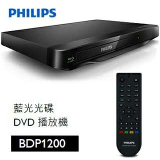 PHLIPS藍光DVD播放器 BDP1200