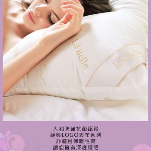 現正特價買一送一:防蹣抗菌舒眠壓縮枕