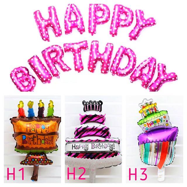 Happy Birthday Balloons Set
