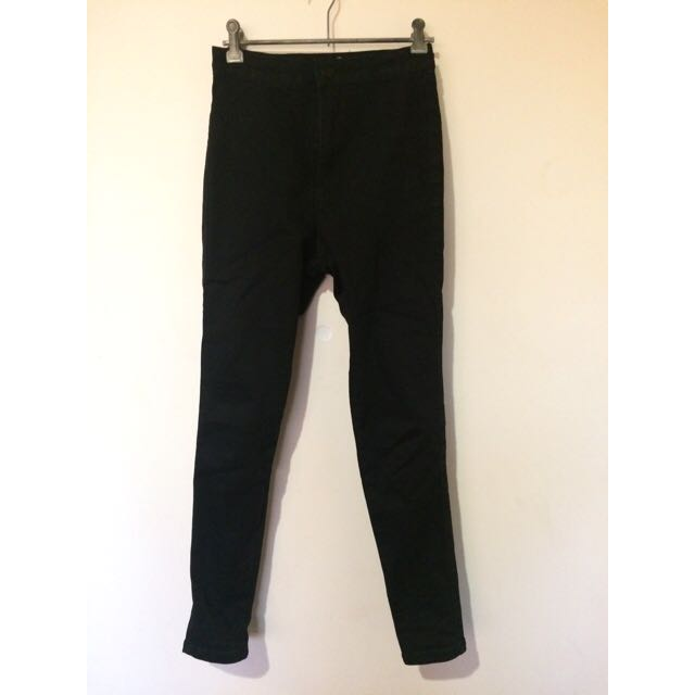 Misguided Black jeans