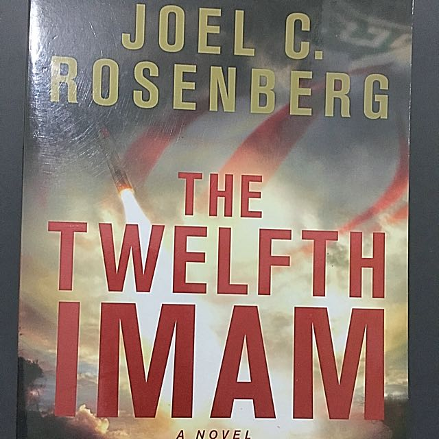 The Twelfth Imam (Joel C. Rosenberg)