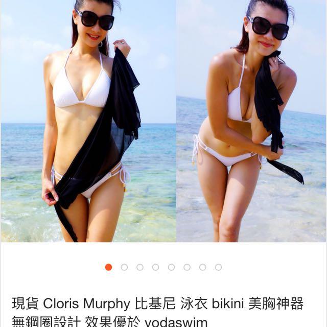 Cloris 效果優於voda Vodaswim 美胸神器 比基尼 Bikini