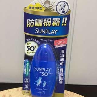 SPF 50+ SUNPLAY 防曬乳液