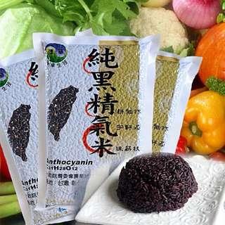 👏米中之王-秈稻黑米👏