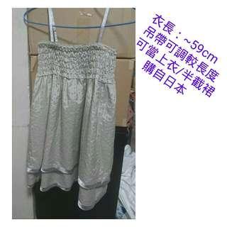 (全新) 日系 Anquiet 日本 日牌直條暗花娃娃上衣 短裙 半截裙 灰色 軟妹 清貨