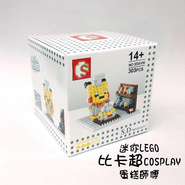 買一套再半價! POKEMON GO精靈寶可夢 寵物小精靈NANO BLOCKS迷你LEGO