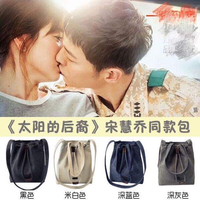 Descendants Of The Sun Slingbag