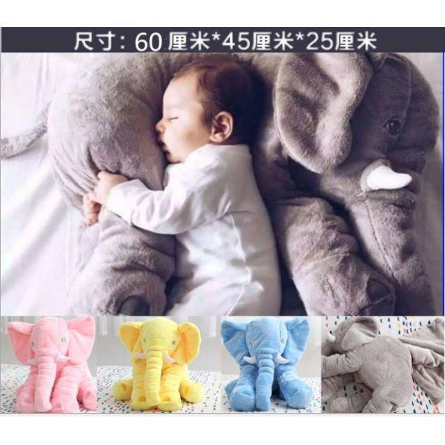 爆款ins關穎同款大象抱枕+毯YC195#1028