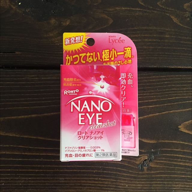 Lycee Nano Eye ClearShot Eyedrops 6ml (Japan)  Same one Victoria Beckham uses - see link