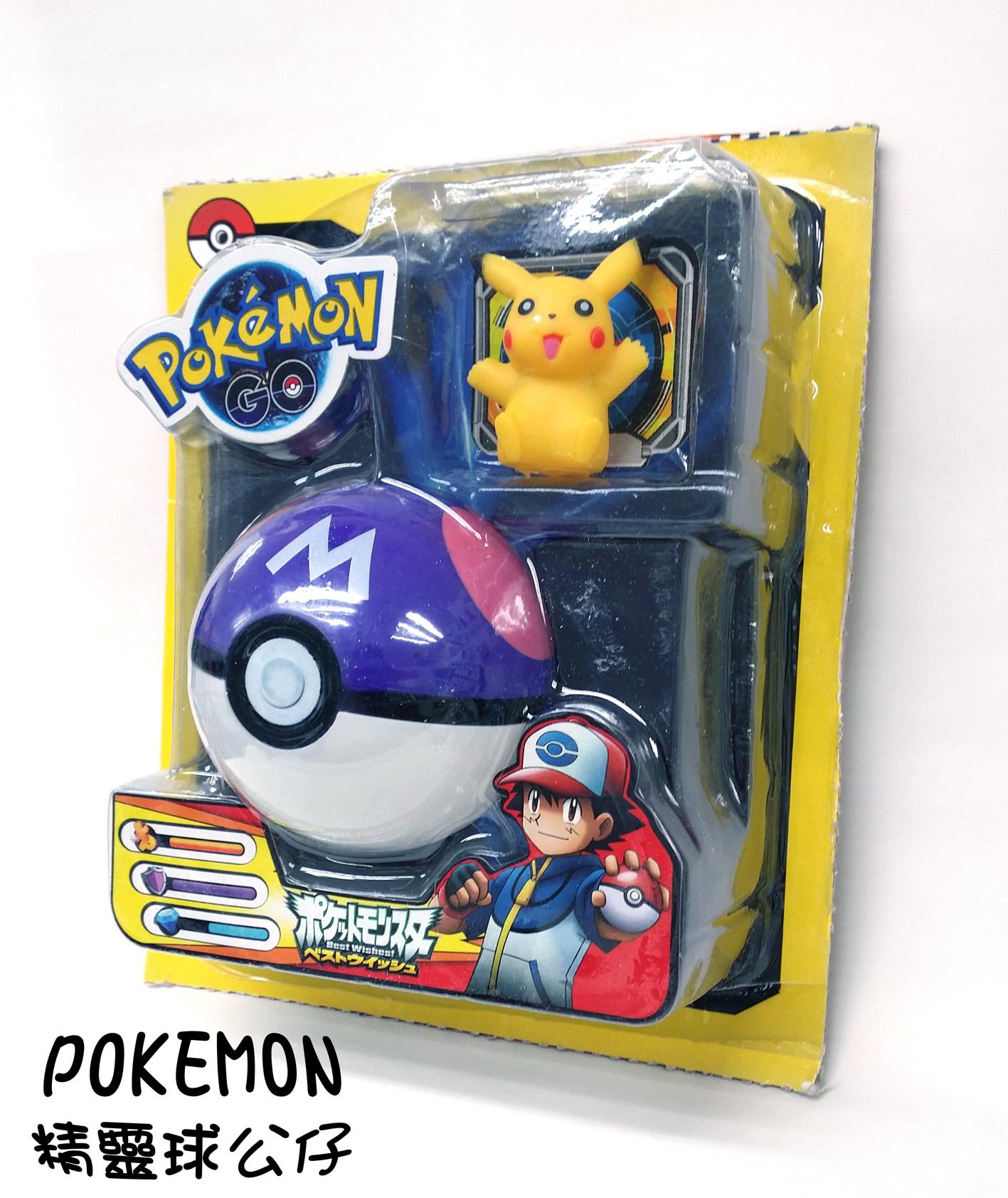 pokemon go 比卡超 pikachu 精靈球