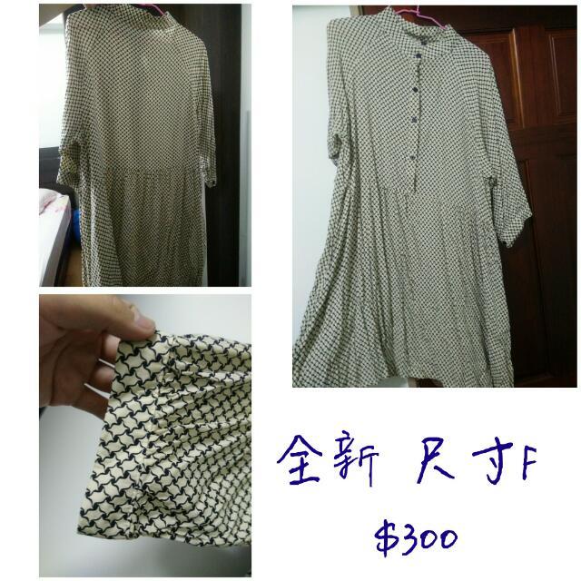 千鳥紋洋裝