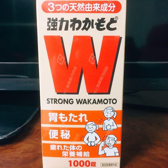 日本若元錠1000錠
