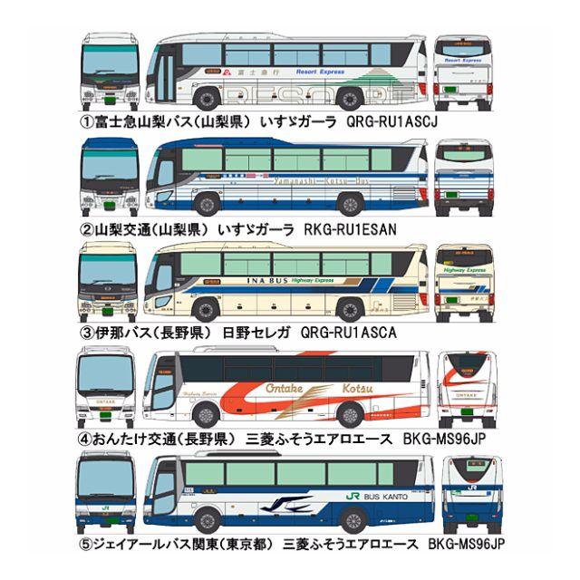 "[N 1/150] Japanese Bus Set B ""Chuo Kokusai"" [Tomytec] NEW"