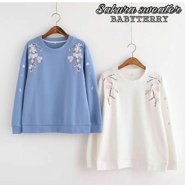 Sakura Sweater