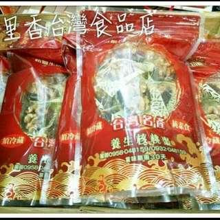 台灣 麗卿 核桃 椰棗