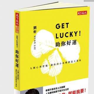 Get Lucky!助你好運:九個心理習慣,讓你用小改變創造大運氣(親簽版)