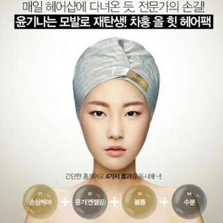 韓國超火紅商品HAIR PACK髮膜  WAY180055#1030