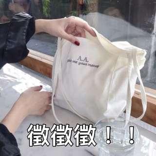 徵求!A.A. 珍珠貝殼帆布包 aaourbuy