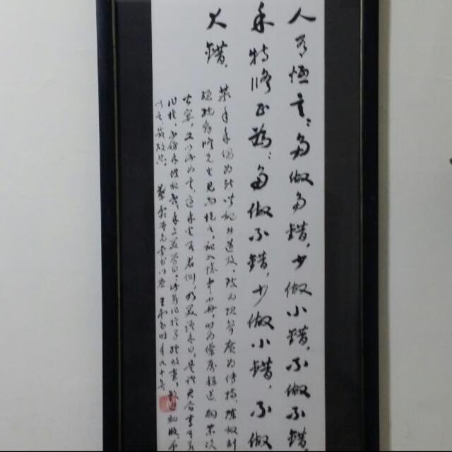 王雲五(3裁)